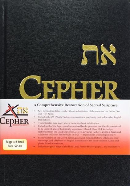 את CEPHER – 3rd Edition (Rev 1) | Active8now